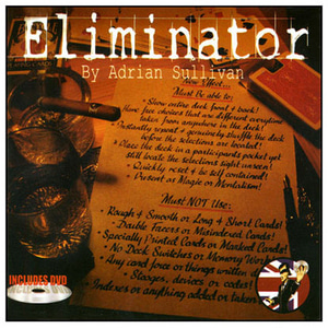 [DV099]일리미네이터 V2.0 with DVD(Eliminator trick Adrian Sullivan)